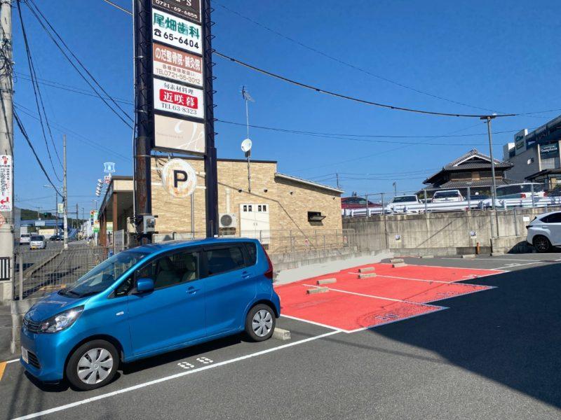 駐車場について|旬素材dining近咲暮