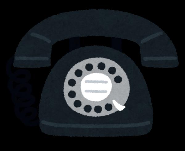 電話番号非公開について|旬素材dining近咲暮